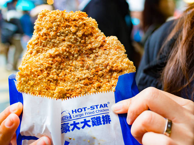 hot star fried chicken