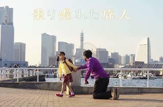 板野友美 Talk Event ~音と旅する映画デート~