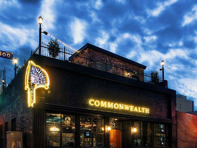 Commonwealth Bar, Las Vegas