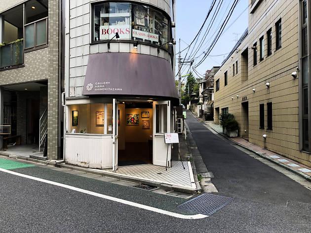 Gallery Hana