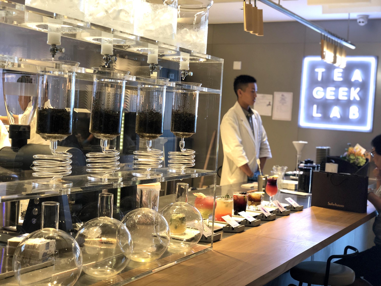 Heytea Lab