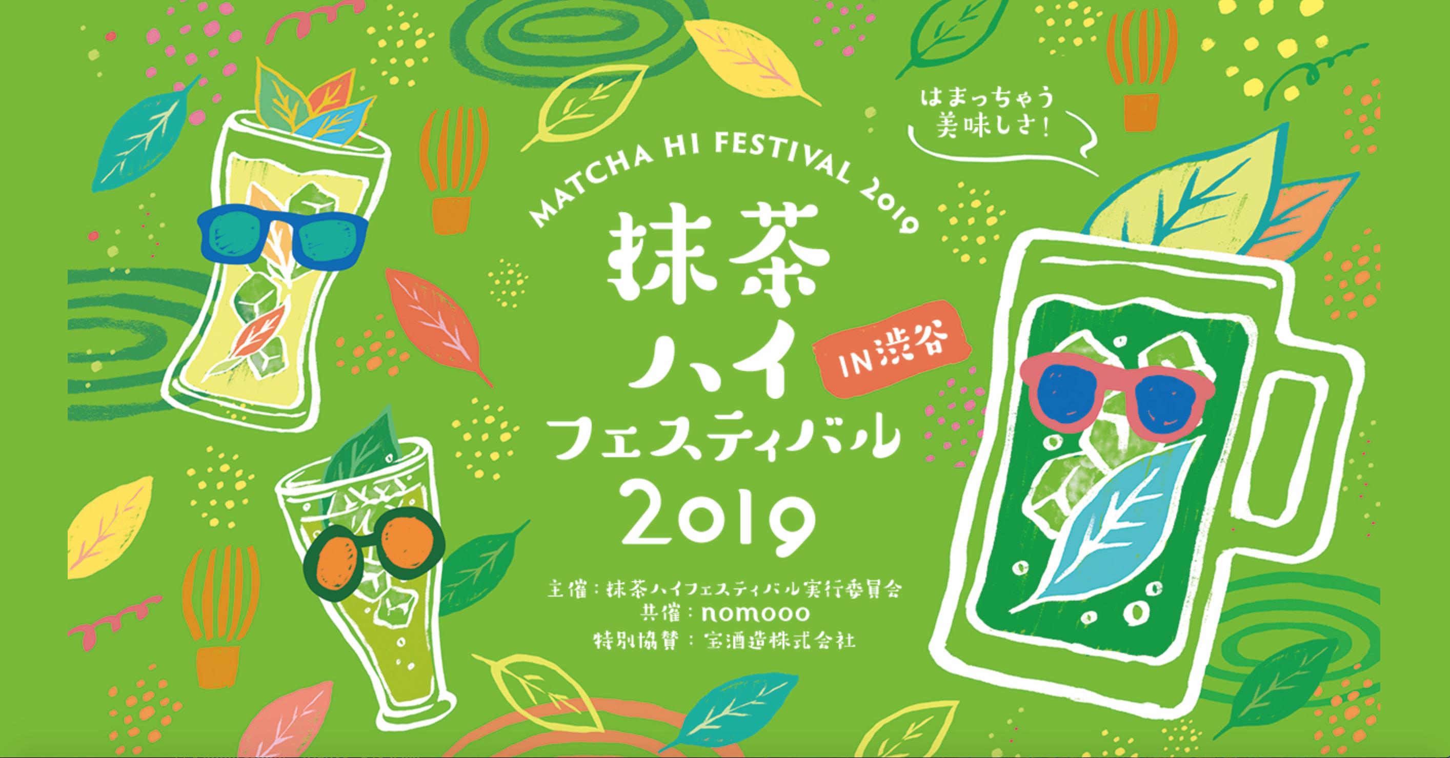 Matcha Hi Festival