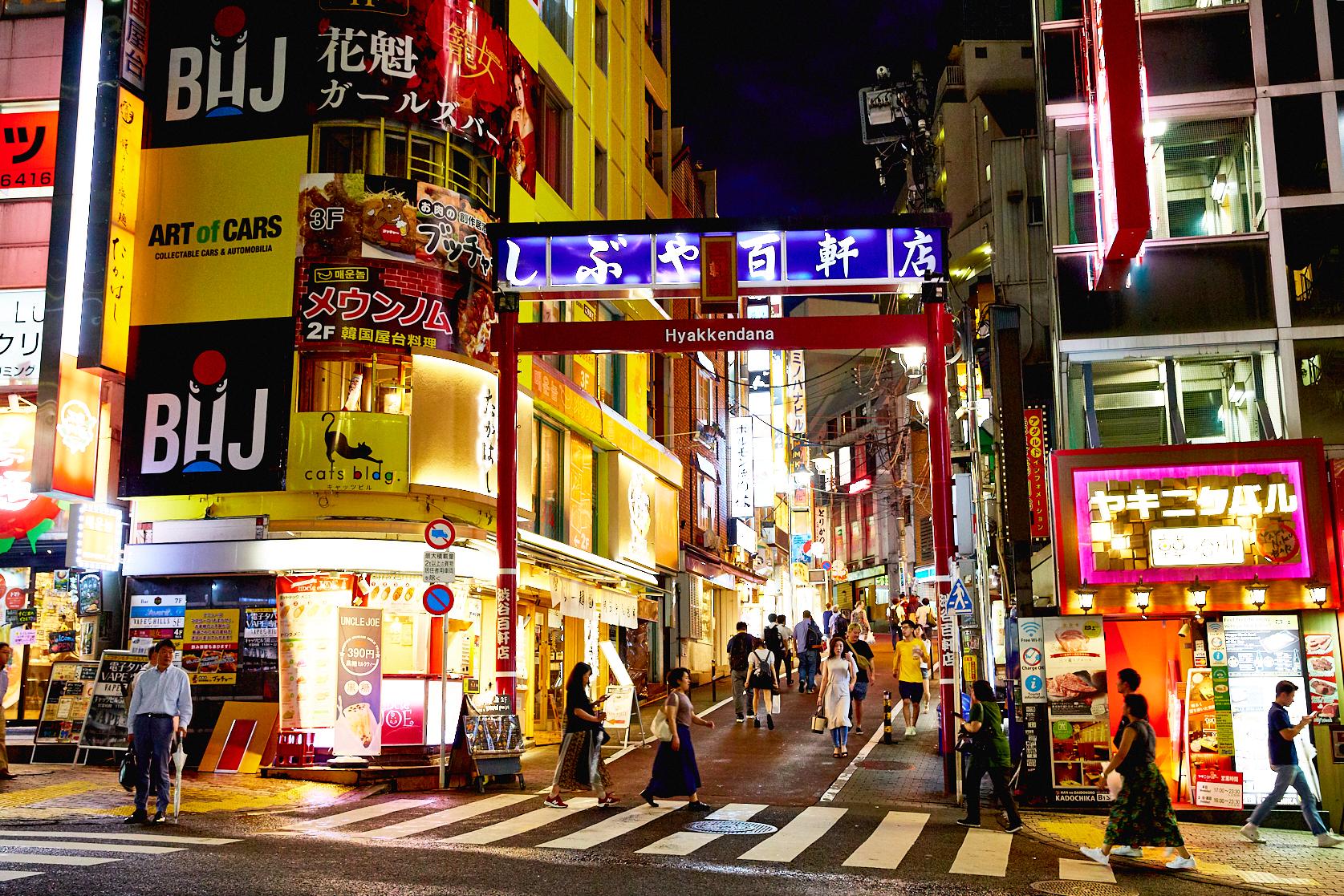 渋谷百軒店、夜の散歩ガイド