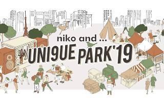 niko and ... UNI9UE PARK
