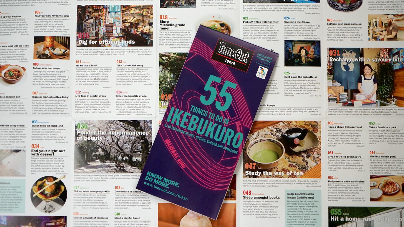 55 things to do in Ikebukuro