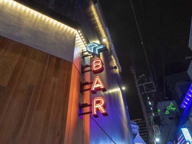 DJ Bar 東間屋