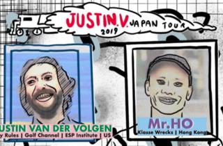 Justin Van Der Volgen Japan Tour