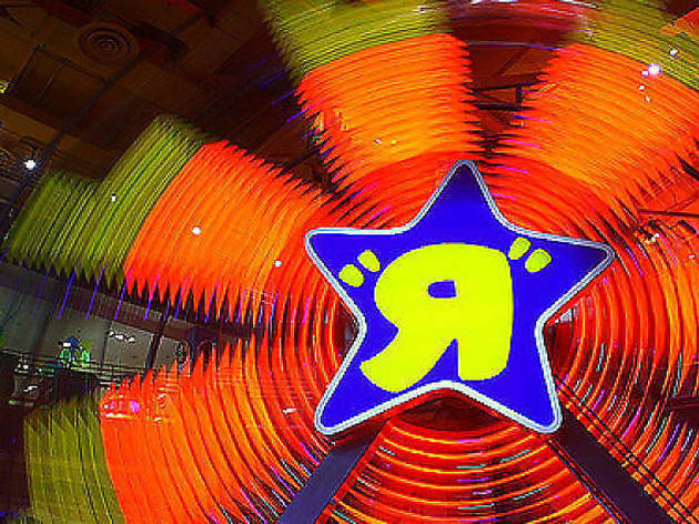 "Toys ""R"" Us will reopen just in time for the holidays"