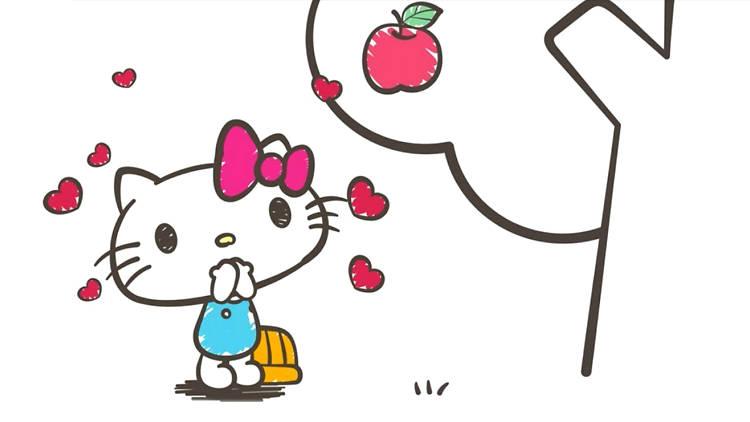 Hello Kitty Fun