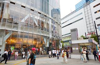 Starbucks Tsutaya Shibuya