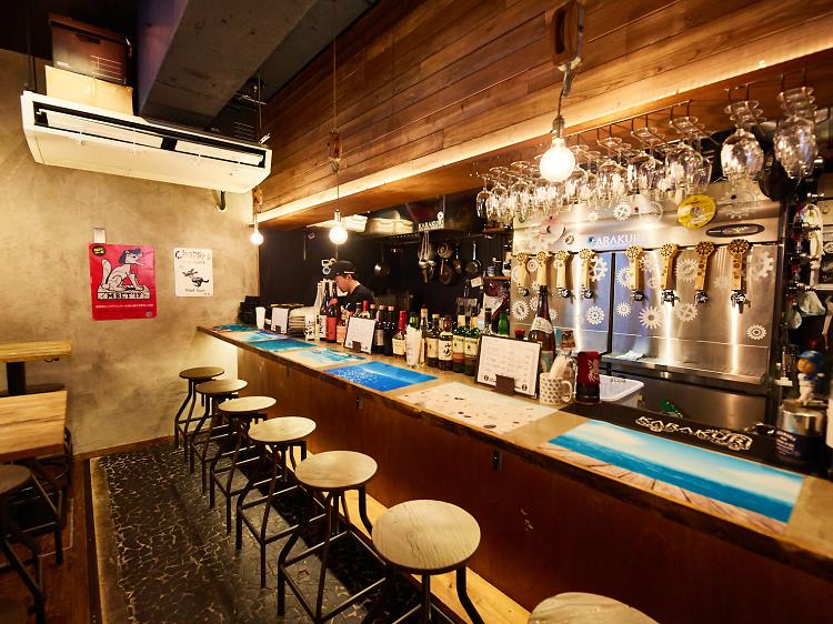 Karakuri Craft Beer & Oden & Sake
