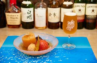Karakuri Craft Beer