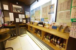 信州おさけ村 地酒ミュージアム