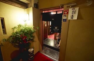 Swan Lake Igarashi Tei Ginza