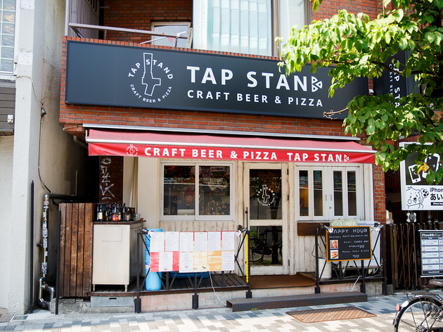 Tap Stand Craft Beer