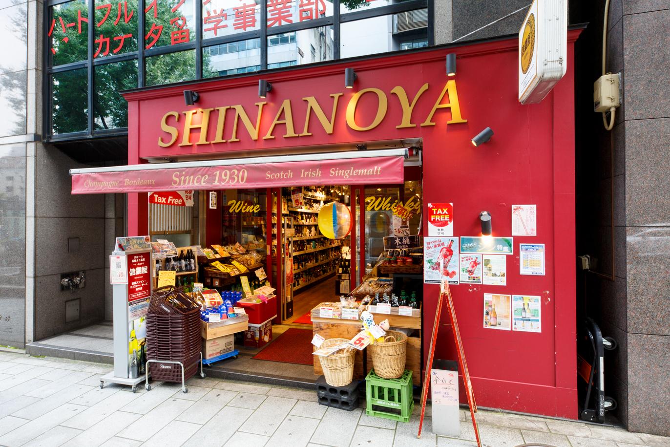 Shinanoya Shibuya