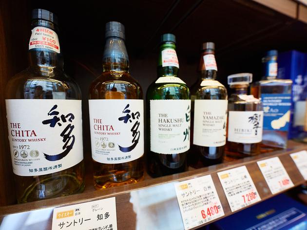 Liquor Mountain Ginza 777
