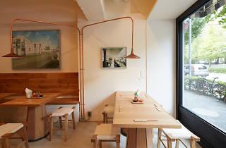 Pho 321 Noodle Bar