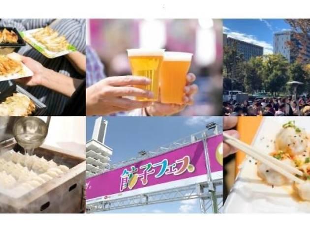 餃子フェス™ NAKANO