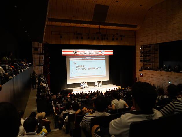 釜石市民ホール