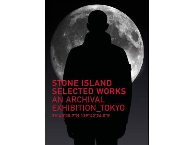 Stone Island Selected Works_An Archival Exhibition