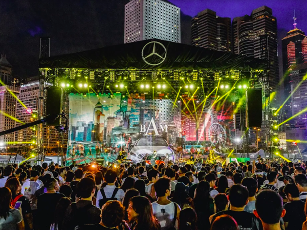 First Look at Mercedes BAM Festival 2019