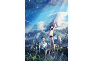 「天気の子」展