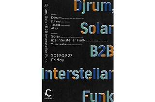 Djrum, Solar B2B Interstellar Funk