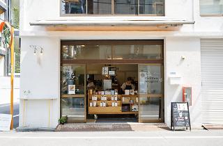 Coffee Wrights Kuramae