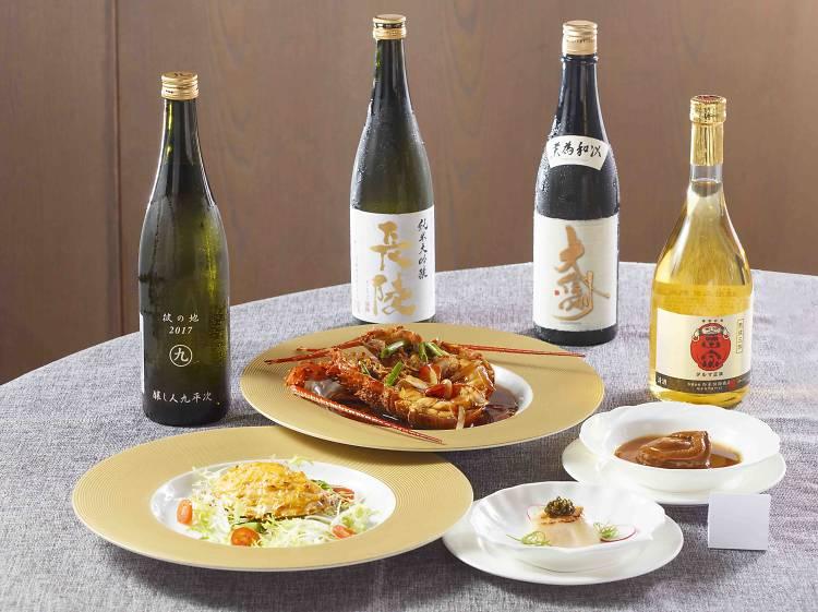 富臨飯店:當阿一鮑魚遇上日本清酒