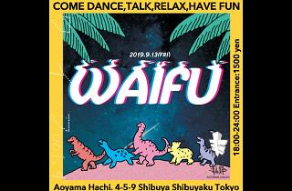 WAIFU -ワイフ-