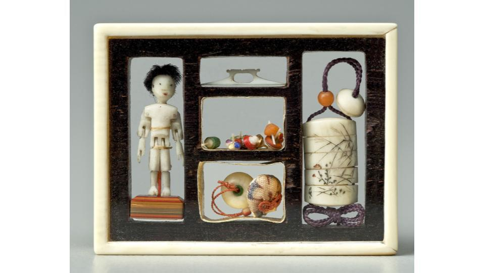 Exhibition of Miniature Objects
