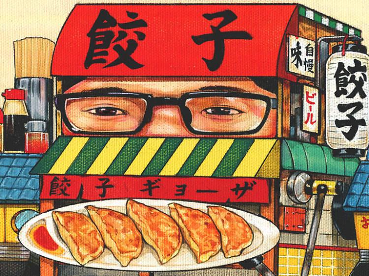 東京、餃子ガイド