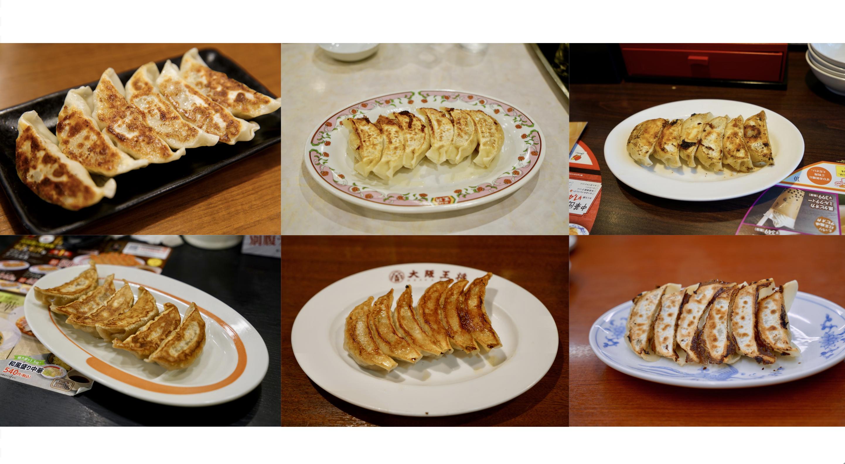 東京、中華チェーン店の餃子