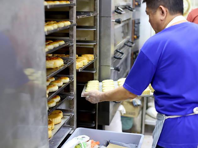 Poh Guan Cake House