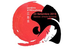 Dia Internacional de la Pau als Jardins d'Hiroshima