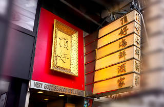 Very Good Restaurant