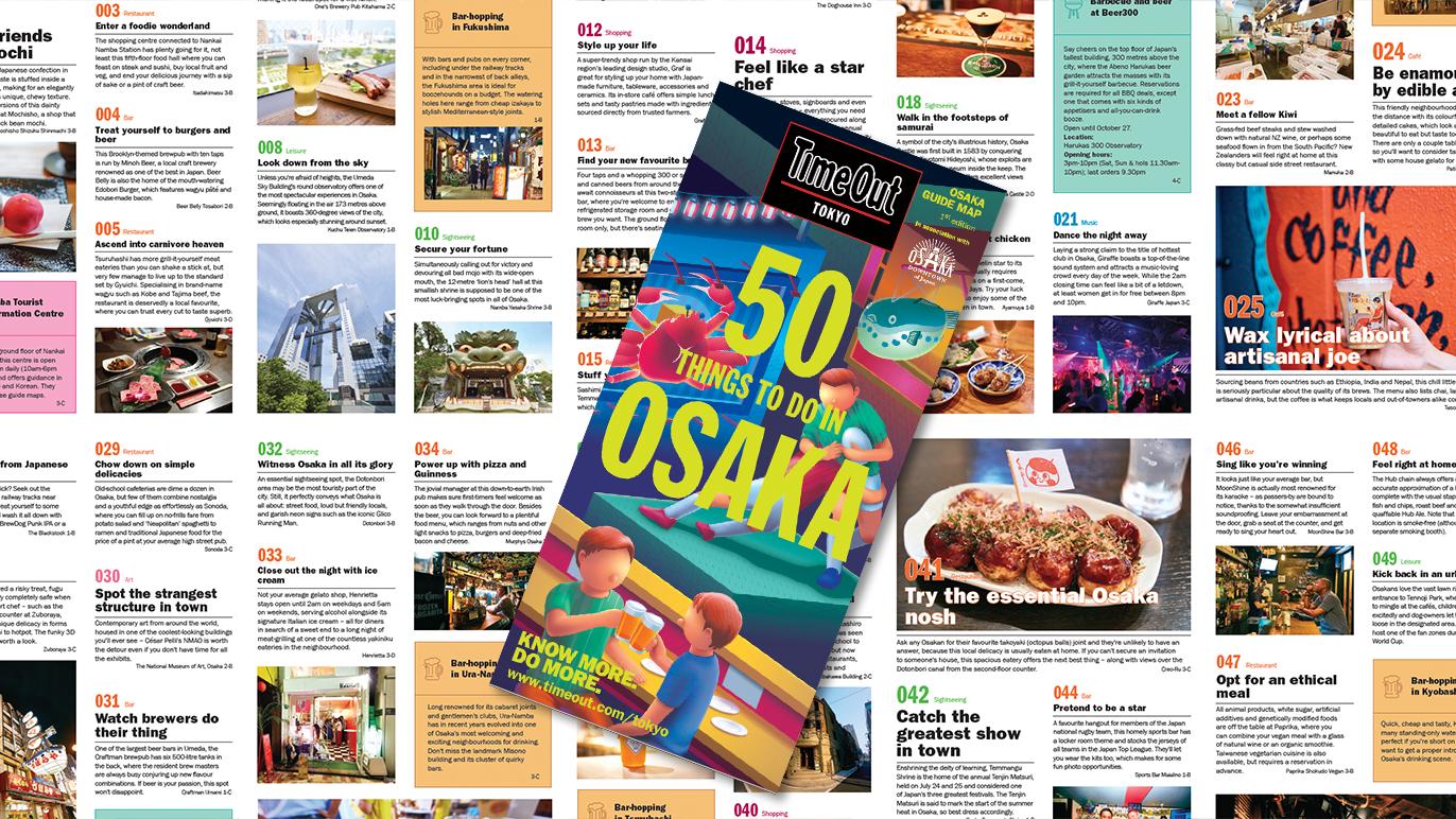 「大阪でしかできない50のこと」(英語版)をリリース
