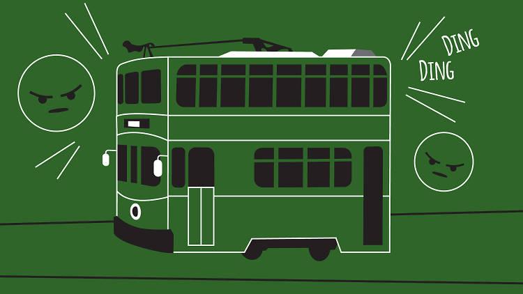 tram RAGE