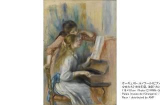 絵画とフレンチのデュオ