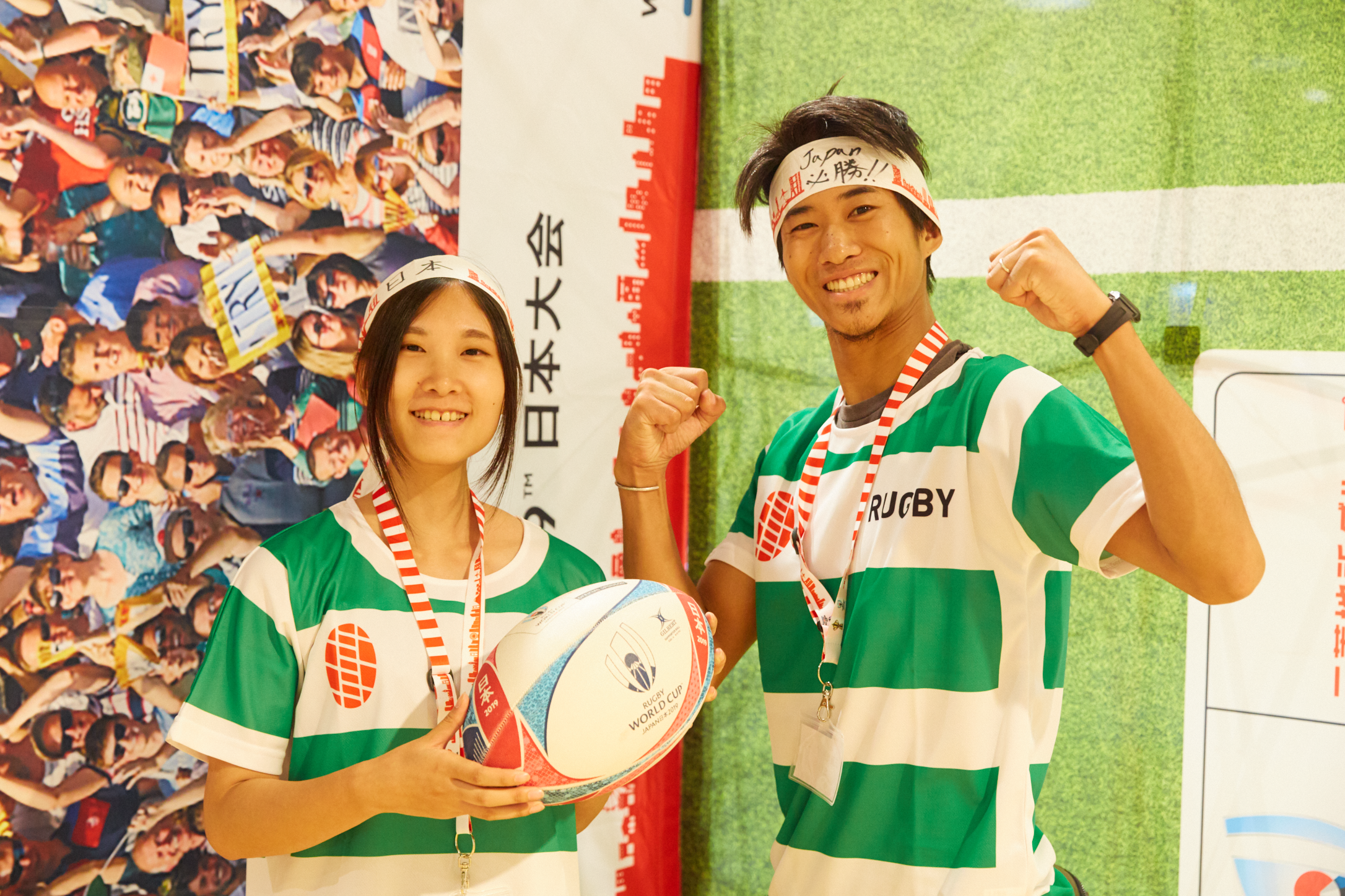 Rugby Fanzone Tokyo Sports Square