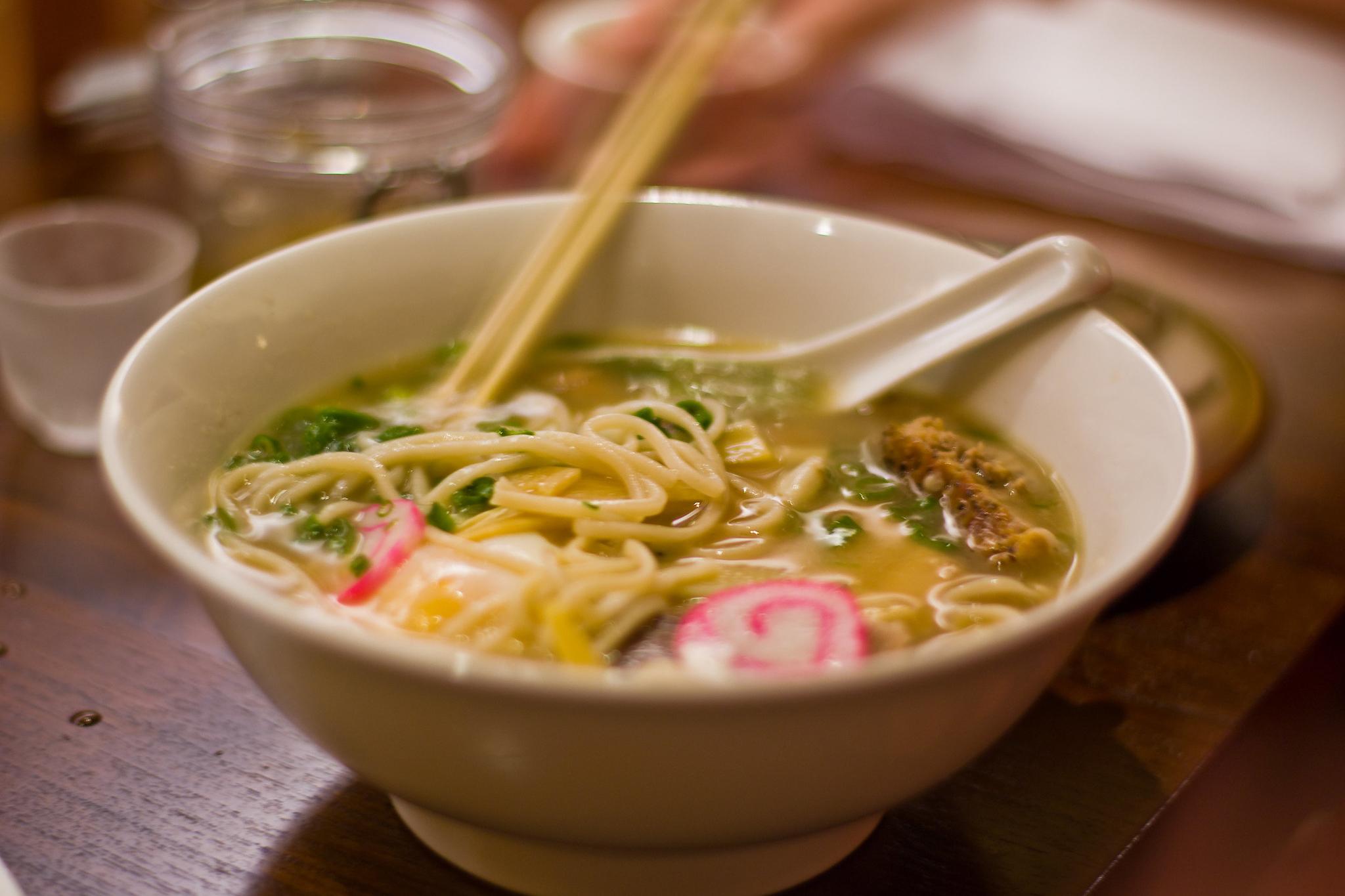 Star Noodle