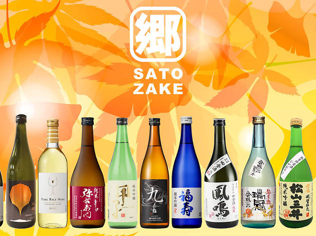 Satozake