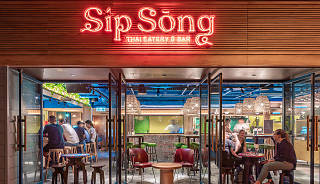 sip song feature image