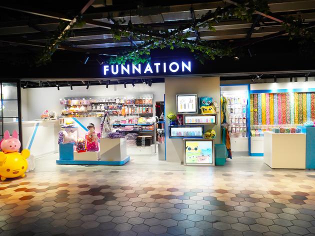 Funnation_k11 musea