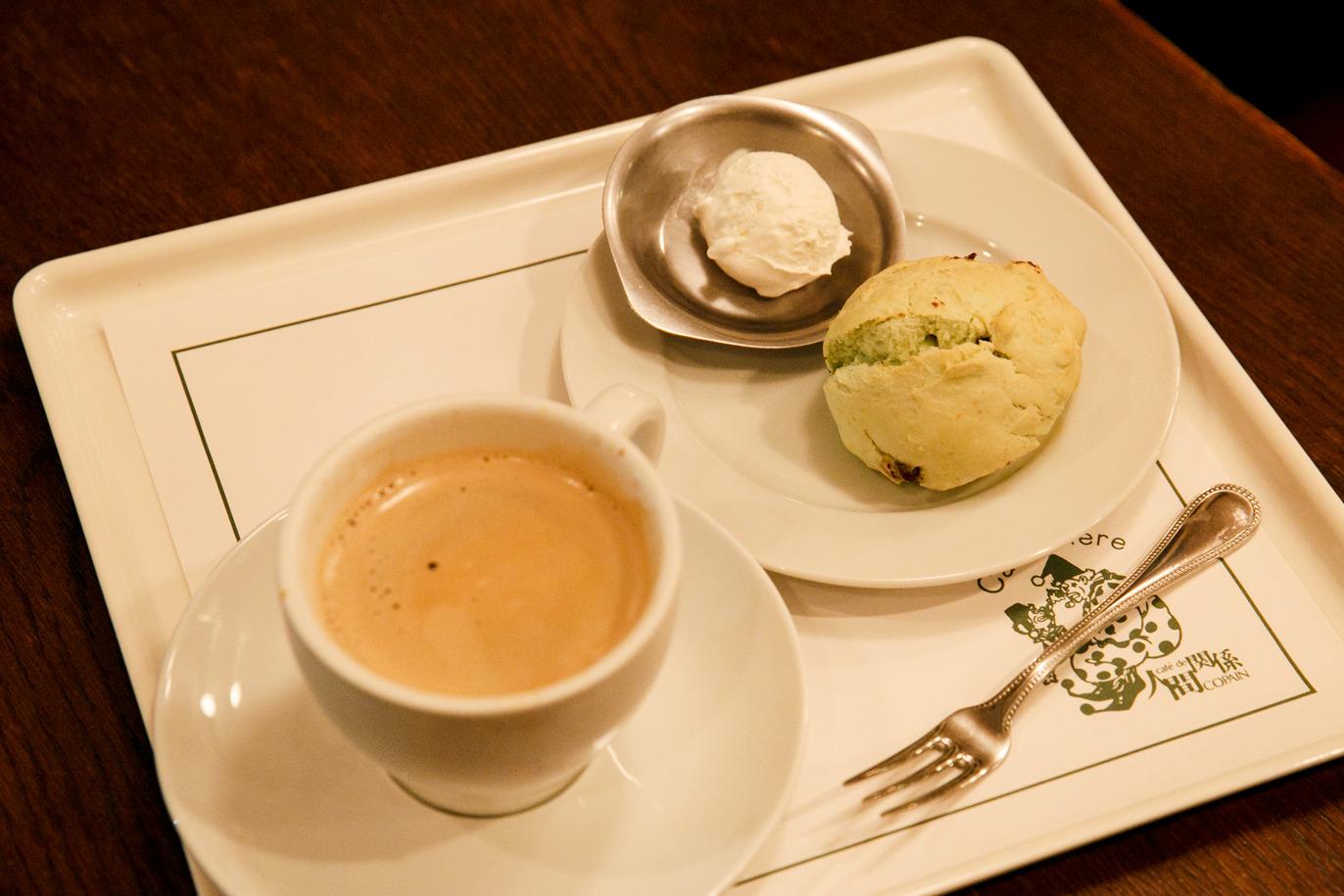 Cafe de 人間関係