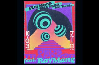 Deus Trapdoor Feat. Ray Mang