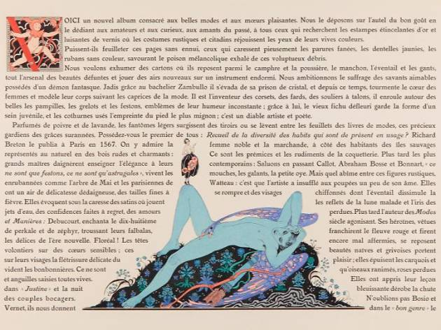 「アール・デコの造本芸術」展