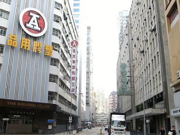 San Po Kong