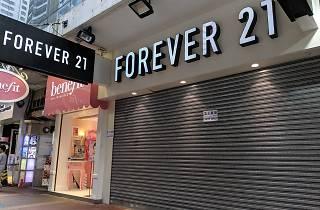 Foreve r21 HK